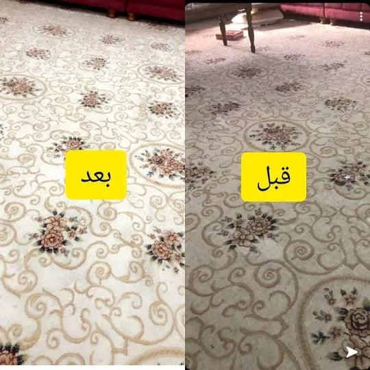 شركة تنظيف بسيهات 0503187411 تنظيف المنازل و الفلل و الشقق بسيهات